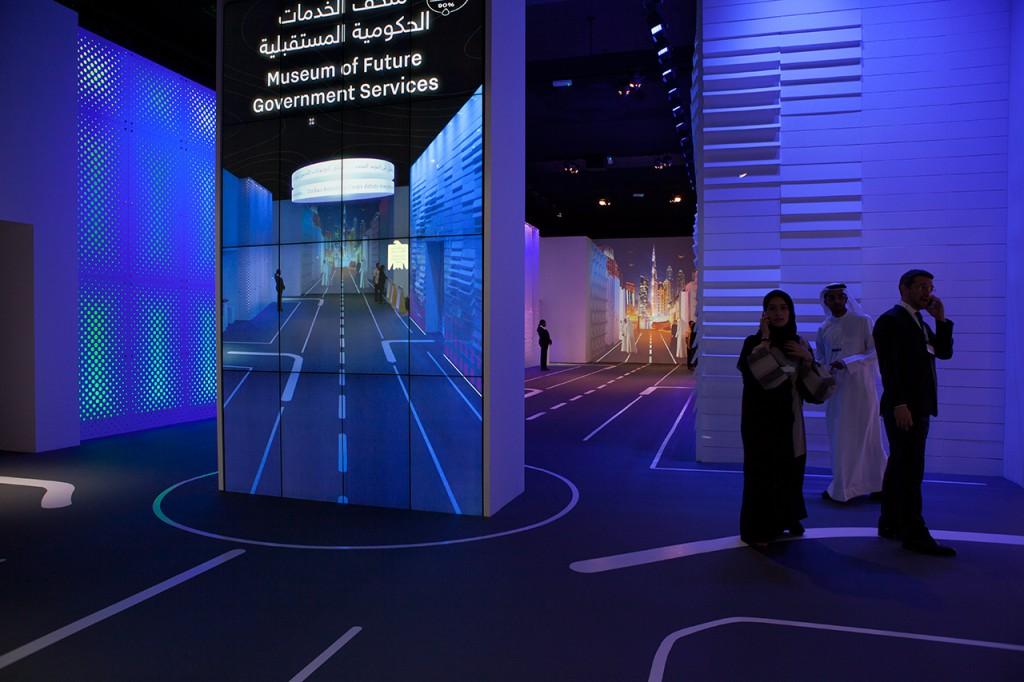 Smart Street in Dubai