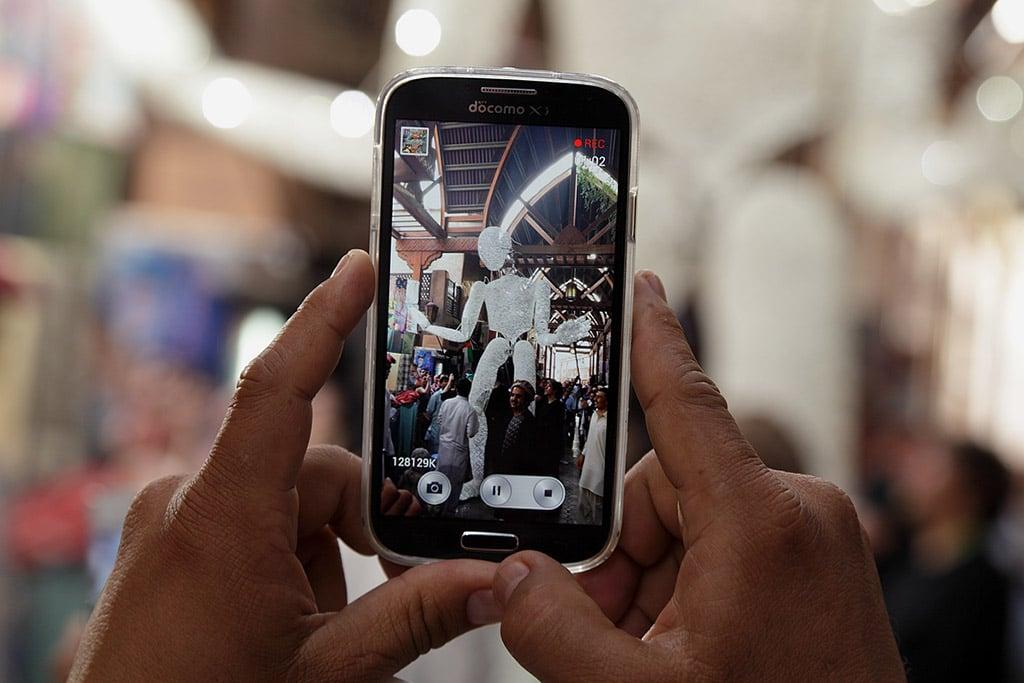 Dundu auf einem Smartphone