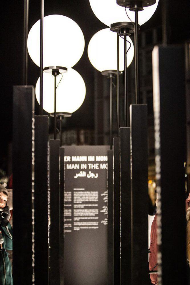 Installation von Voss+Fischer auf der Luminale 2016