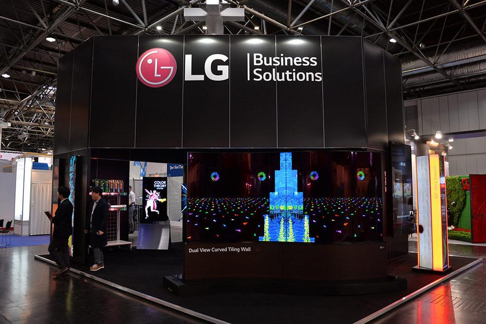 satis&fy im Einsatz für LG auf der EuroShop 2017