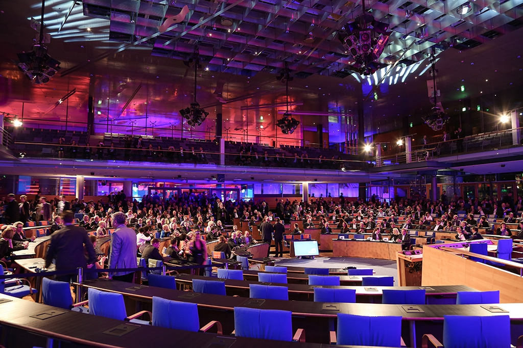 Das World Congress Center Bonn