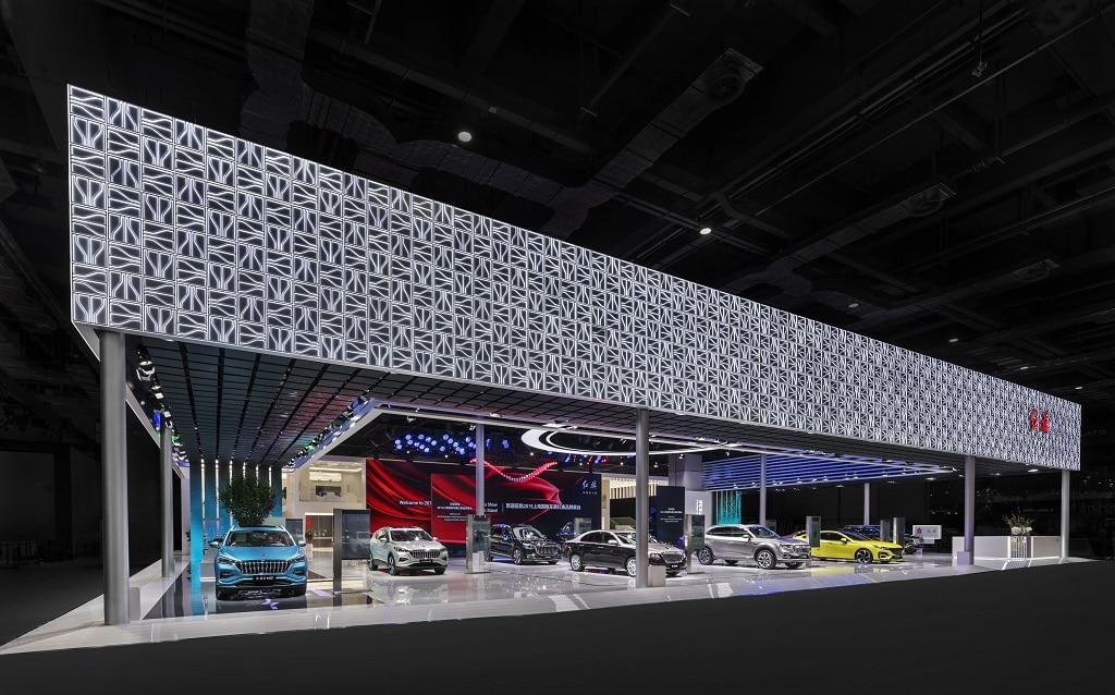 Hongqi Auto Shanghai 2019