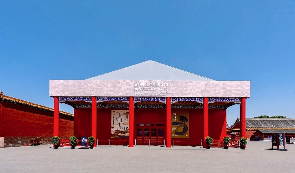 RÖDER_Museum_Forbidden_City_Beijing-front_view