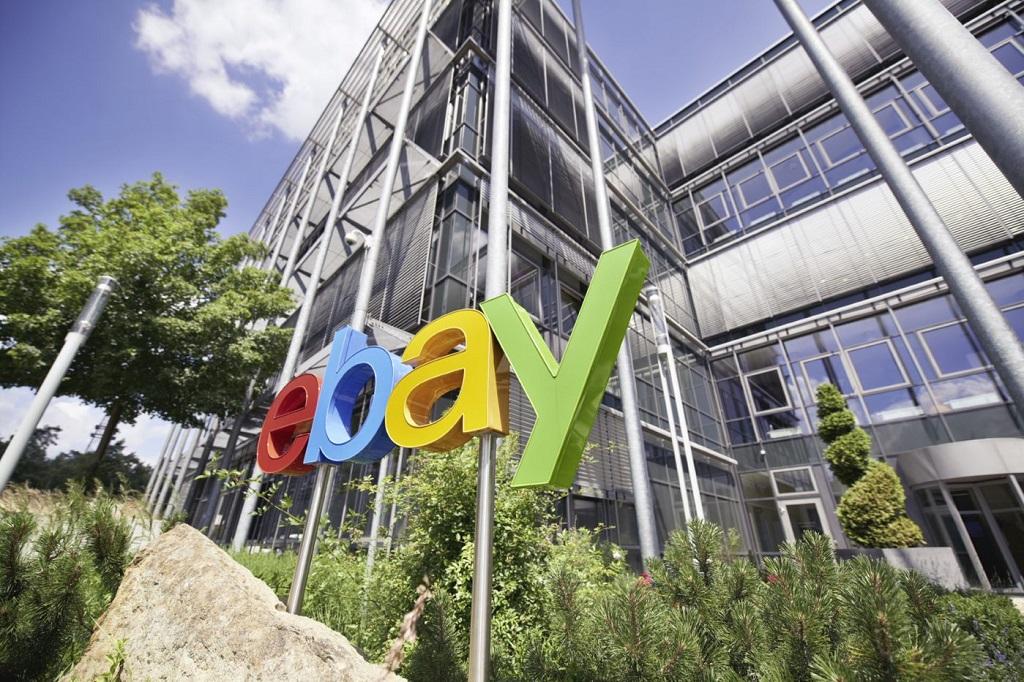 eBay Zentrale
