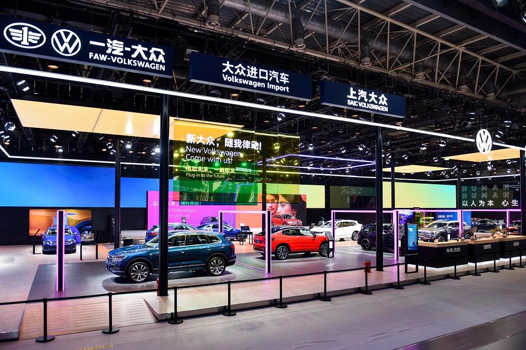 Vok Dams_Auto China 2020